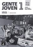 Gente Joven - ниво 1 (A1.1): Книга за учителя по испански език : Nueva Edicion - Francisco Lara Gonzalez, Matilde Martinez Salles -