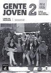 Gente Joven - ниво 2 (A1 - A2): Книга за учителя по испански език : Nueva Edicion - Francisco Lara Gonzalez, Matilde Martinez Salles -