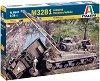 Военен танк - M32B1 Armored Recovery Vehicle - Сглобяем модел -