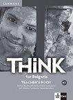 Think for Bulgaria - ниво A1: Книга за учителя за 8. клас по английски език + CD -