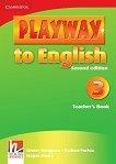 Playway to English - ниво 3: Книга за учителя по английски език Second Edition -