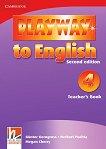 Playway to English - ниво 4: Книга за учителя по английски език : Second Edition - Herbert Puchta, Gunter Gerngross, Megan Cherry -