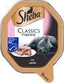 Sheba Tray Salmon Classics in Pastete - Пастет със сьомга за котки на възраст над 1 година - разфасовка от 85 g -