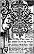 Гумен печат - Надписи и орнамент - Размери 7 х 11 cm -