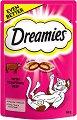 Dreamies with Beef - Лакомство с говеждо месо за котки на възраст над 8 седмици - опаковка от 60 g -