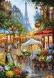 Пролетни цветя в Париж -