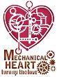Шаблон - Механично сърце - Размери 20 x 15 cm -