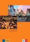 Aspekte junior fur Bulgarien - ниво B1: Учебник по немски език за 9. клас - Ute Koithan, Helen Schmitz, Tanja Sieber, Ralf Sonntag -