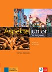 Aspekte junior fur Bulgarien - ниво B1: Учебник по немски език за 9. клас - учебна тетрадка