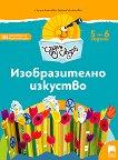 Чуден свят: Познавателна книжка по изобразително изкуство за 3. подготвителна възрастова група - Лучия Ангелова, Гергана Михайлова-Недкова - помагало