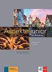 Aspekte junior fur Bulgarien - ниво B1: Учебна тетрадка по немски език за 9. клас + CD - атлас