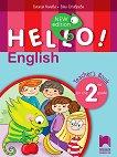 Hello! Книга за учителя по английски език за 2. клас - New Edition - книга за учителя