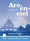 Arc-en-ciel: Книга за учителя по френски език за 6. клас -
