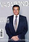 Vagabond : Bulgaria's English Magazine - Issue 134 / 2017 -