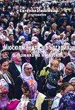 Мюсюлманите в България: Динамика на нагласите - книга