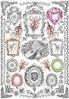 "Декупажна хартия - Музикални инструменти и корали 245 - Серия ""Digital Collection Mulberry"" -"