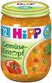 HiPP - Био пюре от зеленчукова яхния - Бурканче от 250 g за бебета над 12 месеца -