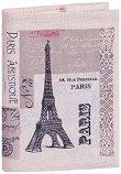 Текстилна подвързия за книга: Париж -