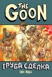 The Goon: Груба сделка -