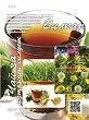 Семена от  билки за Чай за изтънчен силует