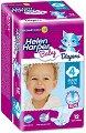 Helen Harper Baby 4 - Maxi - Пелени за еднократна употреба за бебета с тегло от 7 до 18 kg -