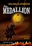 The Medallion - Galina Zlatareva - учебник