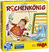 Кралят на пресмятането - Детска образователна игра -