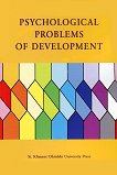 Psychological Problems of Development - Plamen Kalchev - книга