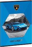 """Ученическа тетрадка - Lamborghini : Формат А4 с широки редове - 40 листа от серията """"Lamborghini"""" -"""