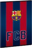 Ученическа тетрадка - ФК Барселона Формат А4 с широки редове - продукт