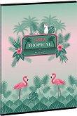 Ученическа тетрадка - Pink Flamingo Формат А4 с широки редове - тетрадка