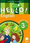 Hello!: Учебник по английски език за 3. клас - New Edition - Емилия Колева, Елка Ставрева -