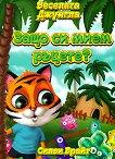 Веселата джунгла: Защо си мием ръцете? - Силви Брайт - книга