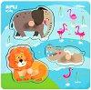 Диви животни - Детски дървен пъзел -