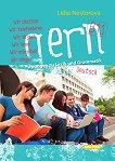Gern - B1.1: Помагало по немски език - Лидия Несторова - книга