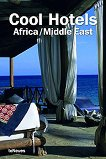 Cool Hotels Africa / Middle East - Martin N. Kunz - книга