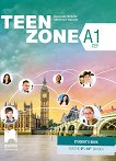 Teen Zone - ниво A1: Учебник по английски език за 9. и 10. клас - Десислава Петкова, Цветелена Таралова - помагало