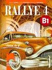 Rallye 4 - B1: Учебник по френски език за 9. клас - Радост Цанева, Лилия Георгиева, Емануела Свиларова -