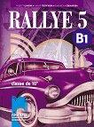 Rallye 5 - B1: Учебник по френски език за 10. клас - Радост Цанева, Лилия Георгиева, Емануела Свиларова -
