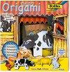 Оригами - Животните от фермата - Творчески комплект -