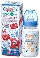 Бебешкo шише за хранене - Мечета 150 ml - Комплект със силиконов биберон за бебета от 0+ месеца -