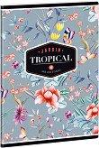 Ученическа тетрадка - Tropical Butterfly Формат А5 с широки редове - тетрадка