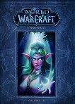 World of Warcraft - vol. 3: Chronicle - книга