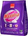 Прах за пране - Sano Maxima Sensitive - Разфасовки от 1.250 и 3.250 kg -