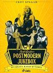 Postmodern Jukebox: Mузиката извън кутията -