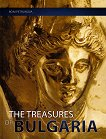 The Treasures of Bulgaria - Boni Petrunova -