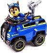 """Чейс с шпионска кола - Детска играчка от серията """"Пес патрул"""" -"""