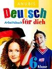 Deutsch für dich: ������ �������� �� ������ ���� �� 6. ���� - ������� ���������, ����� ������ - �������