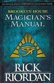 Brooklyn House Magician's Manual - Rick Riordan -