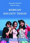 Korean Society Today - Alexander Fedotoff, Kim So Young -